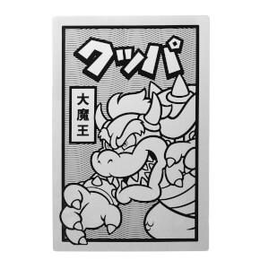 Nintendo Original Hero Great Daemon King Metal Poster
