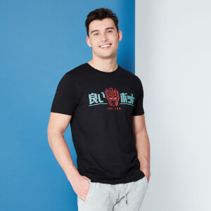 Transformers Good Bot T-Shirt - Noir