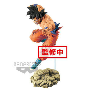 Banpresto Dragon Ball Super Son Goku Tag Fighters Statue