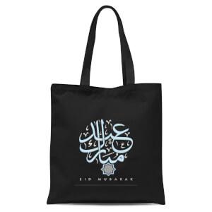International Women's Day Eid Mubarak Circle Tote Bag - Black