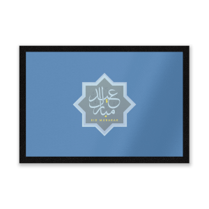 Eid Mubarak Blue Star Entrance Mat