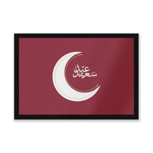 Eid Mubarak Moon Crescent Entrance Mat