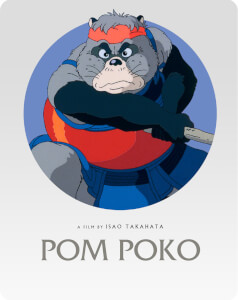 Pom Poko - Zavvi UK Exclusive Steelbook