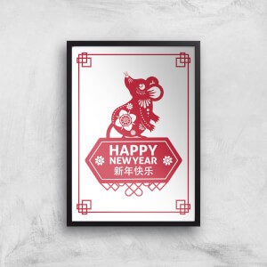 Year Of The Rat Happy Chinese New Year Red Giclee Art Print