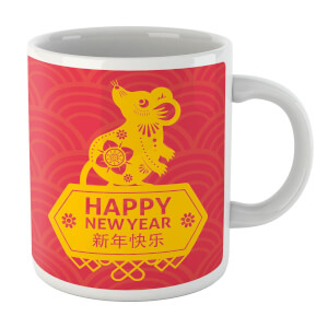 Happy Chinese New Year Gold Mug Mug