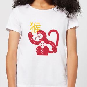 Chinese Zodiac Monkey Women's T-Shirt - White