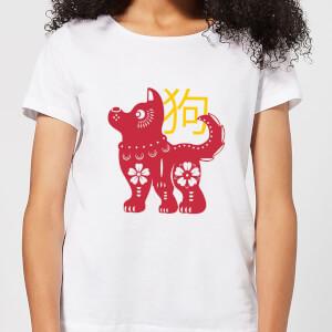 Chinese Zodiac Dog Women's T-Shirt - White