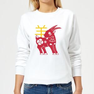 Chinese Zodiac Goat Women's Sweatshirt - White