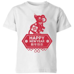 Happy New Year Symbol Red Kids' T-Shirt - White