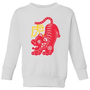 Chinese Zodiac Tiger Kids' Sweatshirt - White