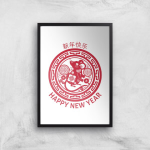 Year Of The Rat Decorative Circle Red Giclee Art Print