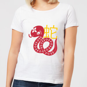 Chinese Zodiac Snake Women's T-Shirt - White