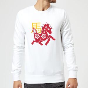 Chinese Zodiac Horse Sweatshirt - White
