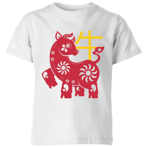 Chinese Zodiac Ox Kids' T-Shirt - White