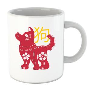 Chinese Zodiac Dog Mug