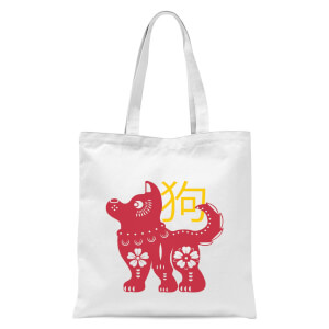 Chinese Zodiac Dog Tote Bag - White