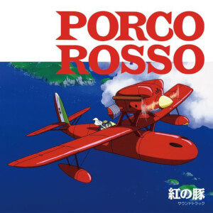 Studio Ghibli Records - Porco Rosso: Soundtrack LP