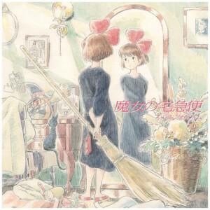 Studio Ghibli Records - Kiki's Delivery Service: Image Album LP