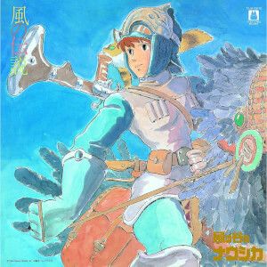 Kaze No Densetsu Nausicaa Of The Valley Of Wind: Symphony Version LP