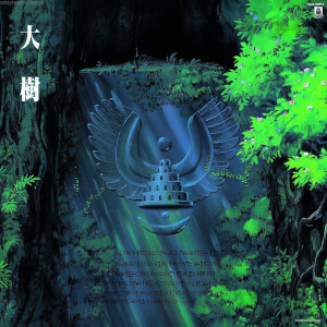 Taiju Castle In The Sky: Symphony Version LP