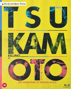 Tsukamoto: Killing / Haze / Denchu - Kozo (Limited Edition)