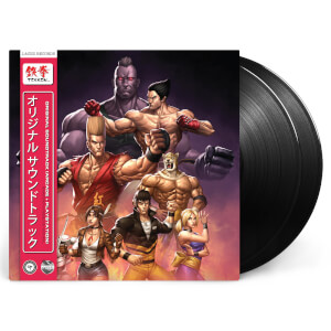 TEKKEN (Original Soundtrack) 2xLP