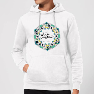 Eid Mubarak Patterned Wreath Cool Tones Hoodie - White