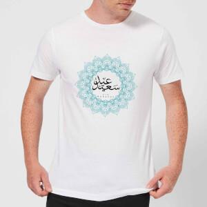 Eid Mubarak Cool Tone Mandala Men's T-Shirt - White