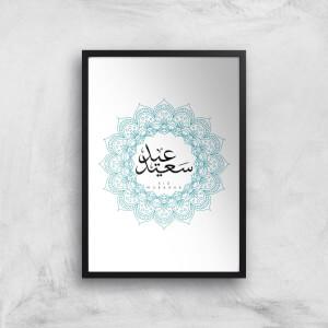 Eid Mubarak Cool Tone Mandala Giclee Art Print