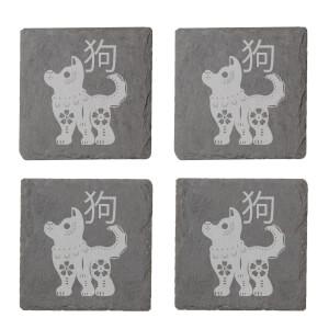 Chinese Zodiac Dog Engraved Slate Coaster Set