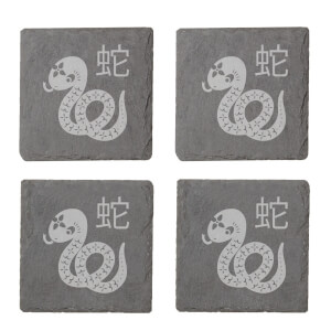 Chinese Zodiac Snake Engraved Slate Coaster Set