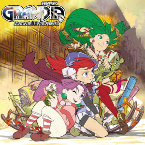 Grandia - Memorial Soundtrack 3x Colour LP