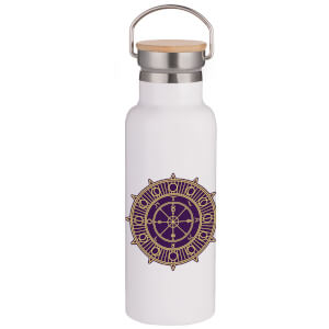 Wheel Of Fortune Portable Insulated Water Bottle - White