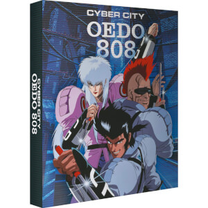 Cyber City Oedo 808- Collector's Edition