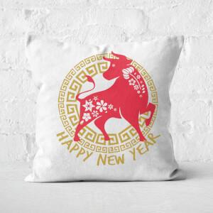 Happy New Year Square Cushion