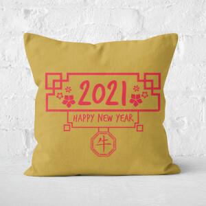 Chinese New Year Square Cushion