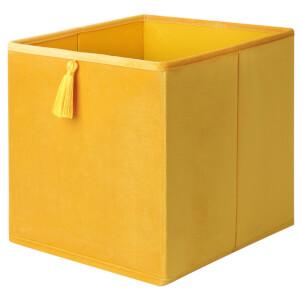 Compact Cube Velvet Insert - Ochre