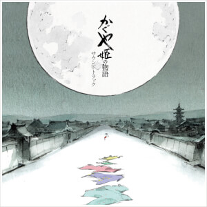 Studio Ghibli Records The Tale Of The Princess Kaguya: Soundtrack 2LP