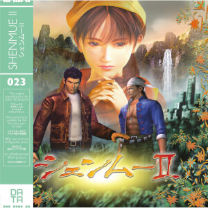 Data Discs Shenmue II LP Green