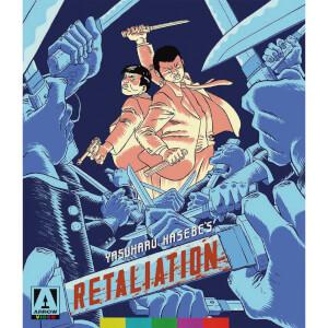 Retaliation [Limited Edition] (Includes DVD)