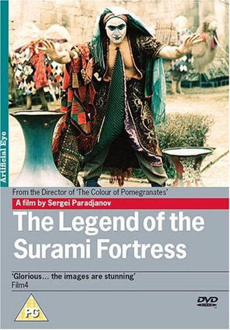 Legend OfThe Suram Fortress