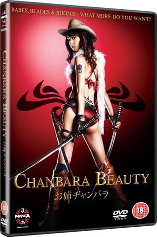 Chanbara Beauty
