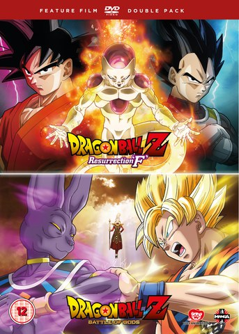 Dragon Ball Z The Movie Double Pack: Battle Of Gods / Resurrection of F