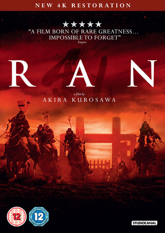 Ran (Digitally Restored)