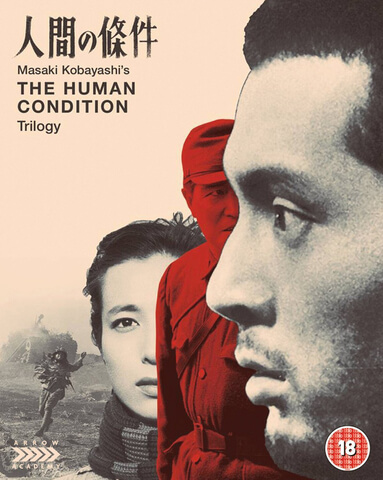 The Human Condition Trilogy - Dual Format (Includes DVD)