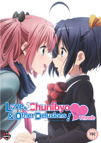 Love, Chunibyo and Other Delusions! Heart Throb