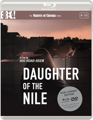 Daughter Of The Nile (Masters Of Cinema) - Dual Format (Includes DVD)
