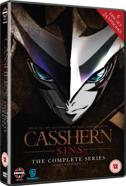 Casshern Sins - Complete Series Collection