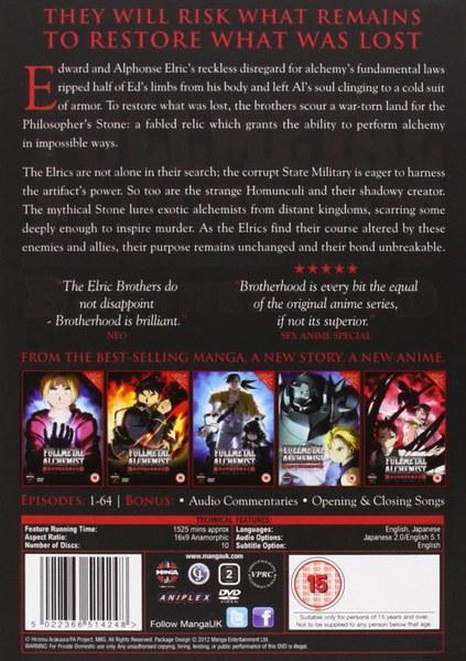 Fullmetal Alchemist Brotherhood - The Complete Series DVD ...