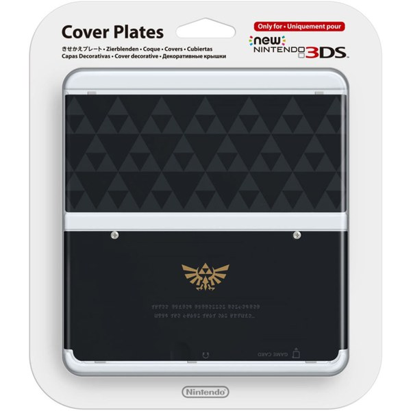 New Nintendo 3DS Cover Plate 024